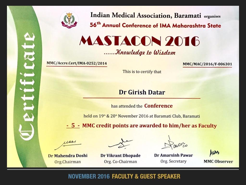 November 2016 Faculty & Guest Speaker